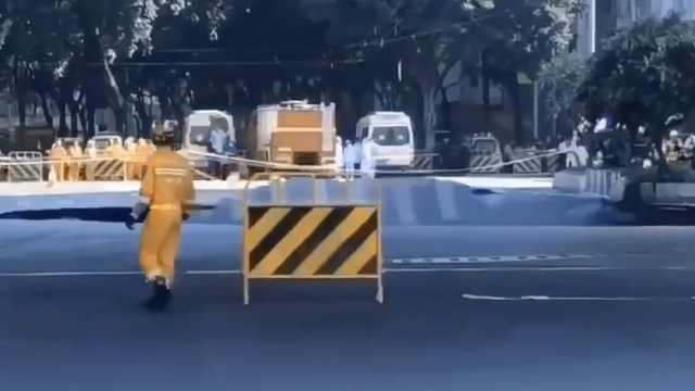 广州地陷3人被困:瞬间被流沙吞没