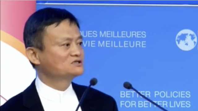 马云呼吁改变教育前先改革考试