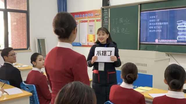 四川方言选进高校,学生抢课修学分