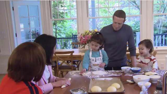 扎克伯格:女儿也要干家务活