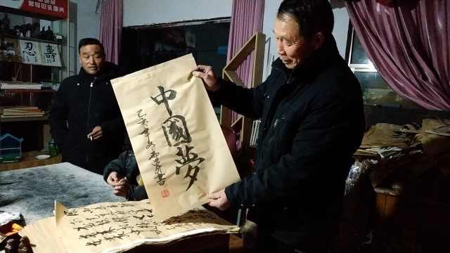 65岁农民痴迷书法,1年用掉200斤纸