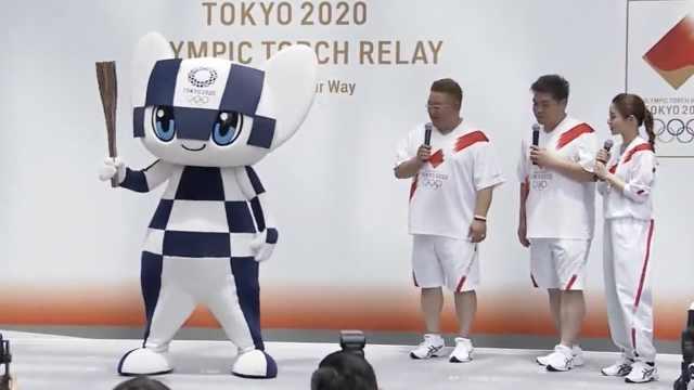 死亡线路?东京奥运圣火将穿无人区
