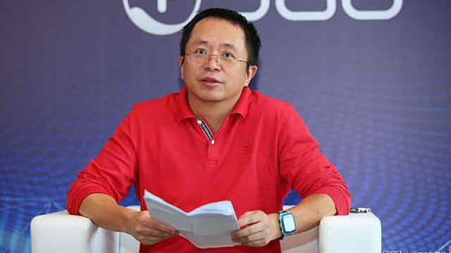 周鸿祎:要包容罗永浩王思聪的失败