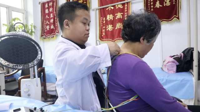 1米27袖珍男做中医,患者慕名而来