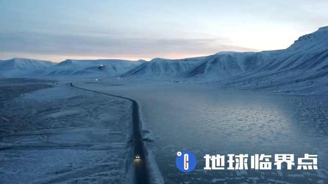 地球最北小镇:全球变暖开始的地方