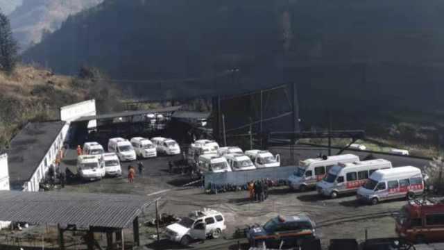 贵州安龙煤矿事故14人遇难,2人被困