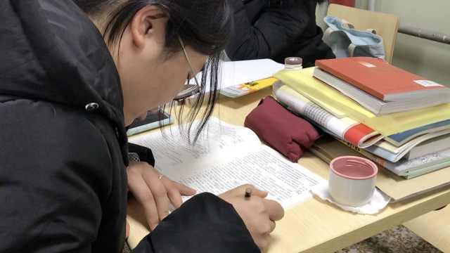 老师辞职考研:想放弃就找人骂自己