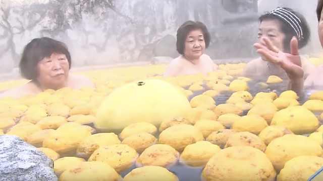 日本旅馆冬至推出柚子温泉:2020个