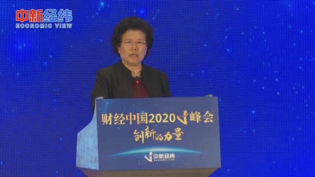 陈文玲:实体经济虚拟经济密不可分