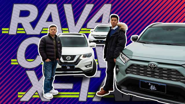 日产奇骏本田CR-V丰田RAV4荣放对比