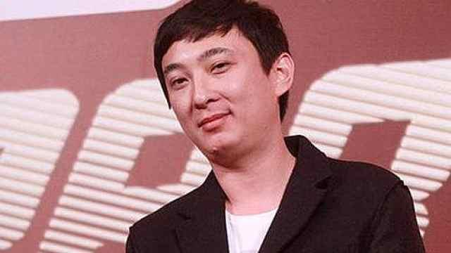 王思聪在京执行案和解,已还5000万