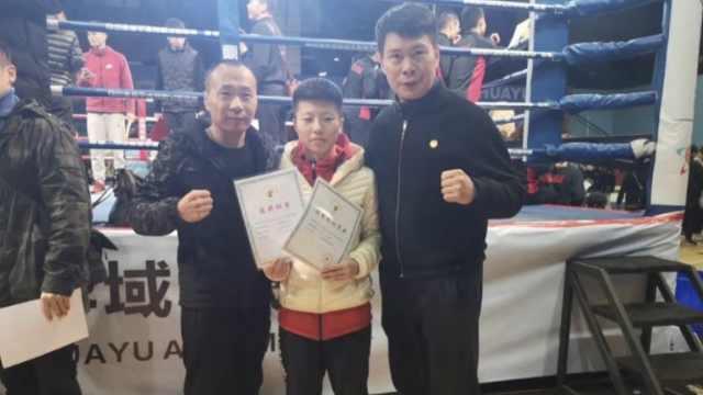工科女练拳击获全国冠军:绅士运动