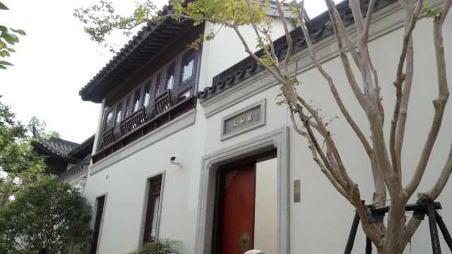 杭州6千万法拍房1人报名,欠物业5万