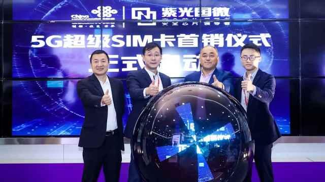 5G超級SIM卡在中國誕生,充話費送