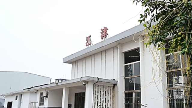 即将迎来蝶变的江津火车站