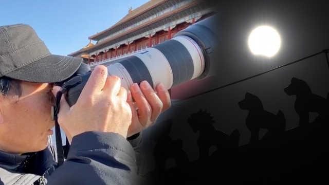 日食奇观!北京观测者:不太理想