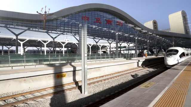 宁夏首开高铁,8旬铁路人带家人体验