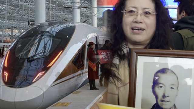京张高铁开通,她带爷爷照片乘首列