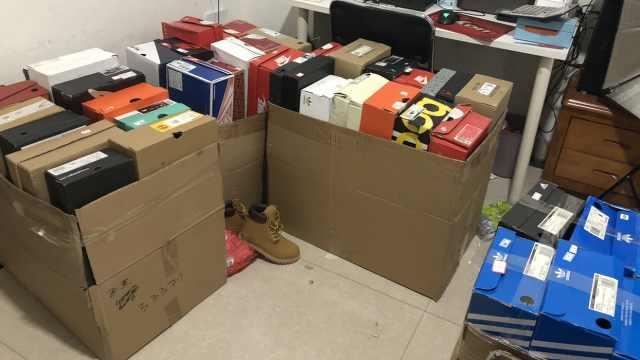 售假窝点被端,查获200余双假鞋