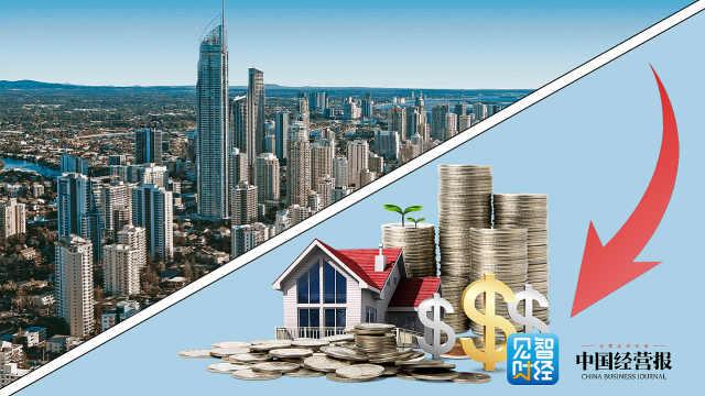 今年购房者房贷利率大调整