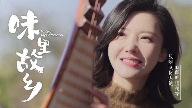 杨子姗说扬州话学艺非遗清曲