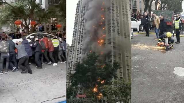 2次高楼大火2起挡路:众人抬车让道