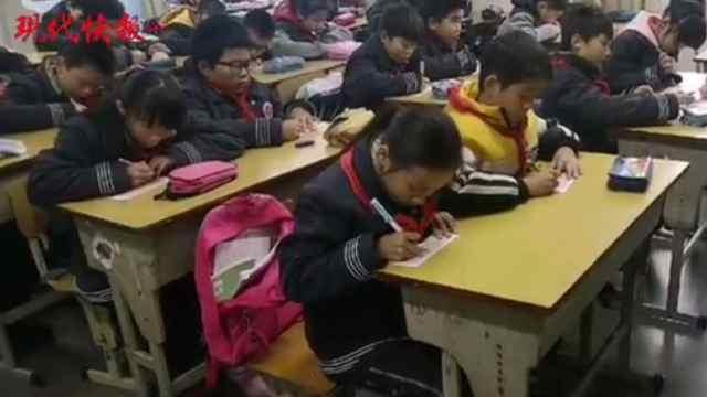 南京一小学萌娃给老师写期末评语啦