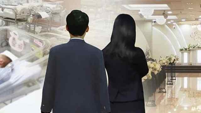 调查:韩国00后六成拒婚七成拒生育