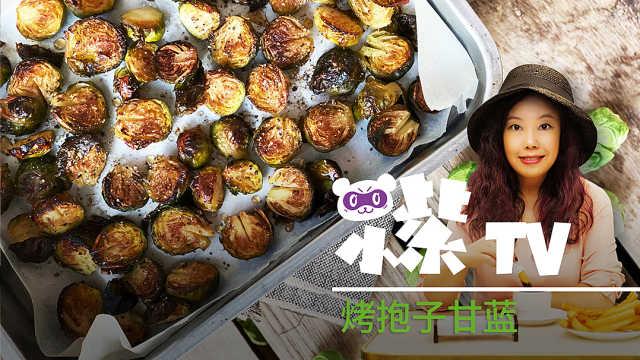 小紫TV:抱子甘蓝怎么做才好吃?