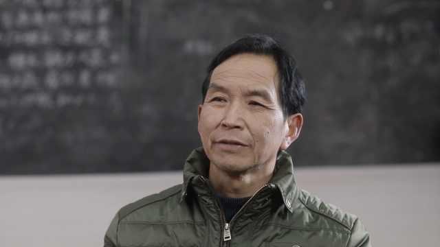 残疾老师坚守村小38年,学生叫他爸