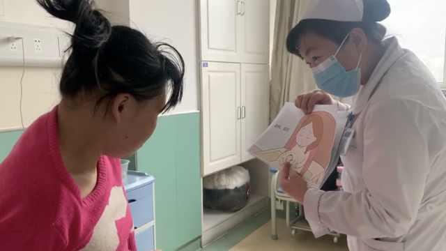 智残孕妇入院待产,医护用漫画交流