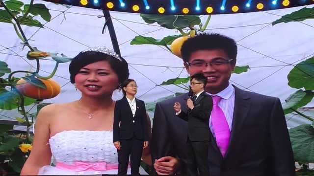 大学生村官在蔬菜大棚办婚礼