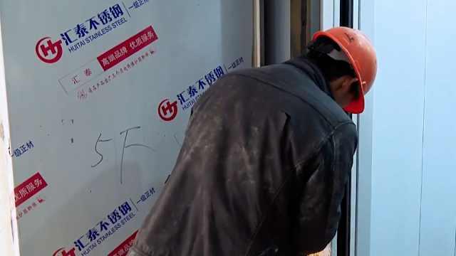 苏州首个老小区加装电梯年前验收