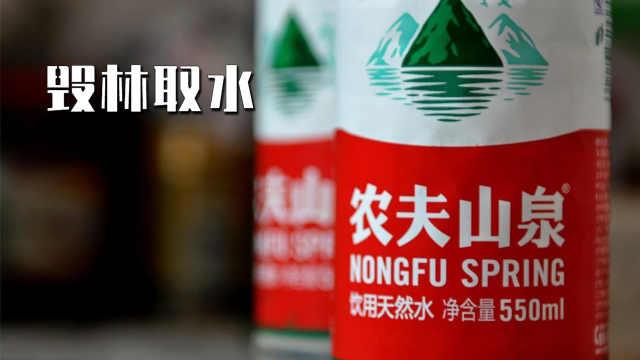 农夫山泉卖水年赚36亿