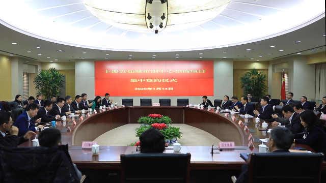 9家企业落户上海真如城市副中心