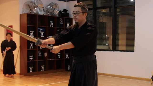 大叔苦练剑道16年,成重庆最高段位