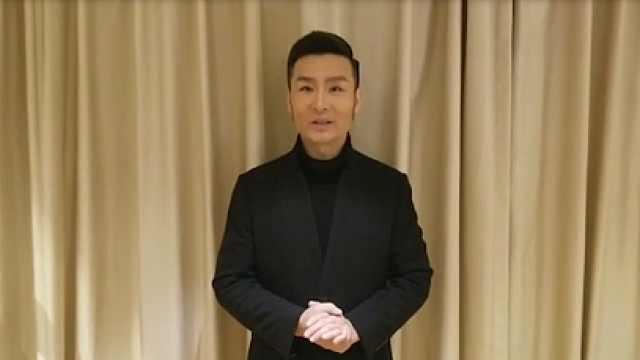 刘和刚先生祝福视频