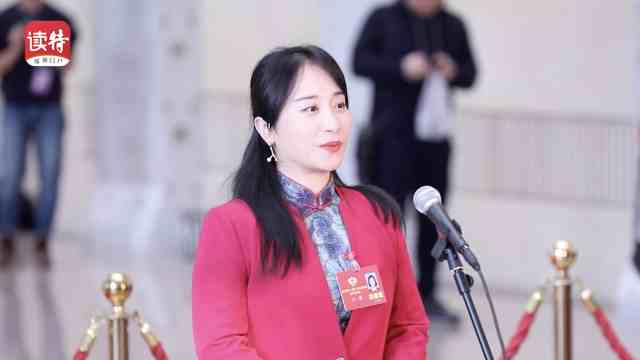 深圳代表在省两会的优秀提案出炉