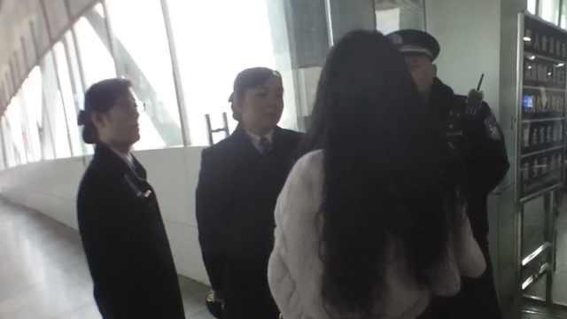 女子强闯高铁站被阻,竟称民警非礼
