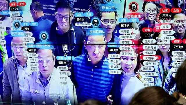 欧盟拟在公共场所禁用人脸识别