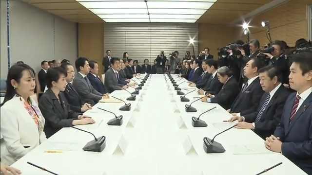 日本开放部分福岛禁区:为加速复兴