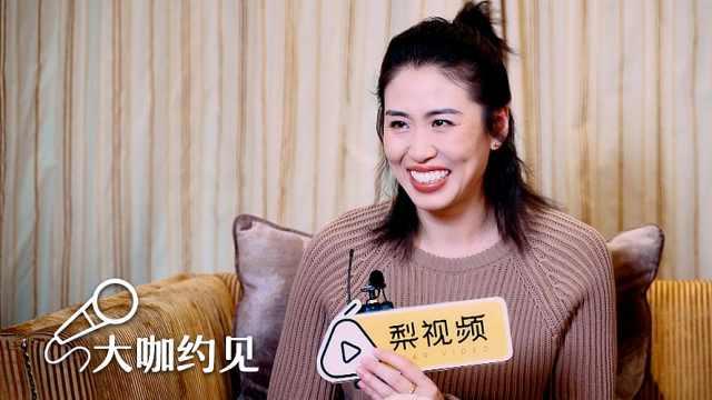 专访郎平女儿:演妈妈年轻时候没人比我更好,希望能看哭妈妈