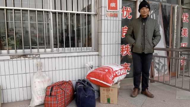 父亲带百斤特产找儿子过年:他爱吃