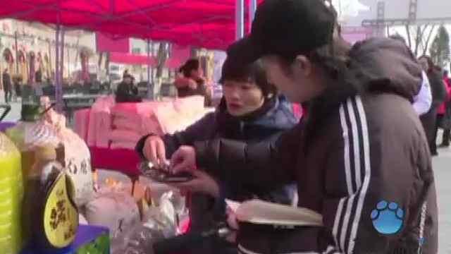 新郑:原生态年货节,地道家乡味
