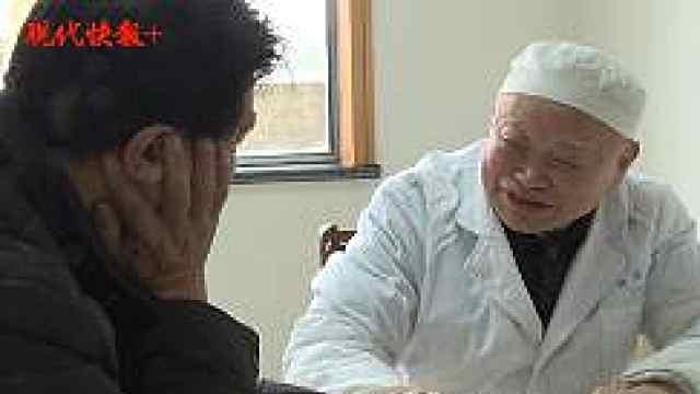 91岁老中医无偿捐献百年秘方