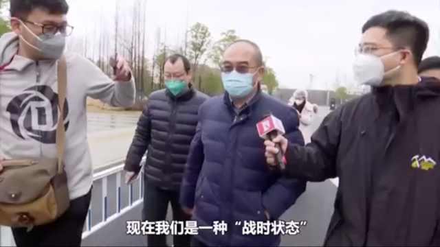 金银潭医院院长:现在是