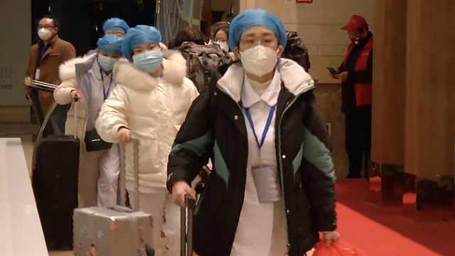 湘鲁275人医疗队抵达第二疫区黄冈