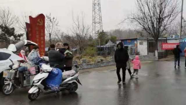 男子跨600里看岳父,被拦村口见面