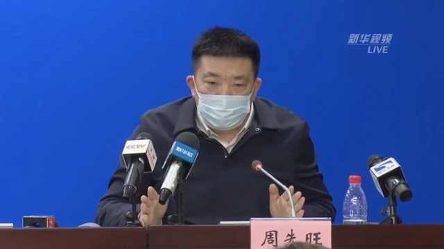 武汉市长:有500万人离开了武汉