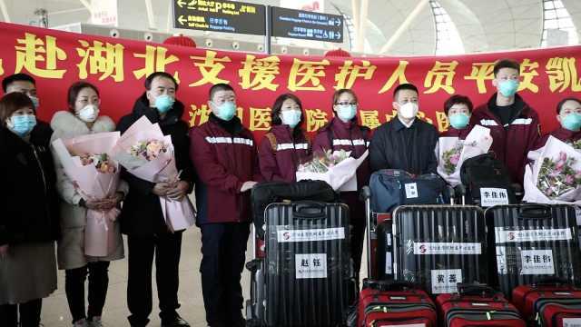 辽宁医疗队赶赴湖北:祖国需要我
